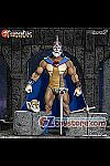 Super 7 - ThunderCats Ultimate 7-inch Action Figure Wave 3 - Jaga