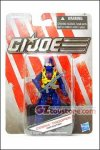 Hasbro - G.I. Joe Speciality Action Figures (G.I. Joe Dollar General): Cobra Trooper