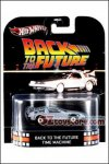 Hot Wheels - Retro Entertainment Assortment C: Back To The Future Time Machine