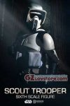 Sideshow Collectibles - Scout Trooper Sixth Scale Figure