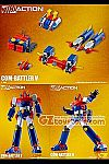 Action Toys - Mini Action Series Combattler V Mini Action Figure